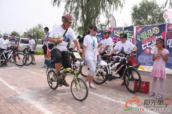 邢台七里河风景区; ucc全国业余自行车联赛第四站