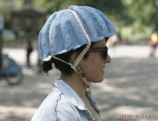 纸浆安全帽