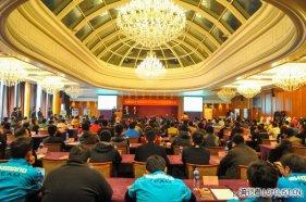 UCC年度经销商大会暨2014新品简介