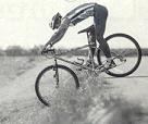 山地车骑行技术教程之一