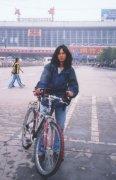 那一年――记我的第一次长途单车旅行